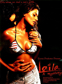 Laila Movie Poster