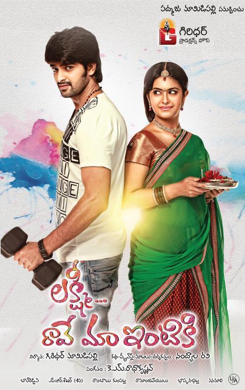 Lakshmi Rave Maaintiki Movie Poster