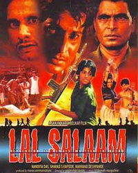 Lal Salaam Movie Poster