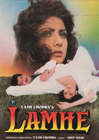 Lamhe Movie Poster