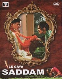 Le Gaya Saddam Movie Poster