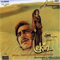 Lekin Movie Poster