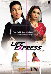 Life Express Movie Poster