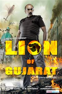 Lion Of Gujarat Movie Poster
