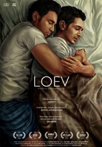 Loev Movie Poster