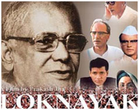 Loknayak Movie Poster