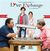 Love Exchange Movie Poster