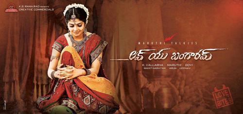 Love U Bangaramm Movie Poster