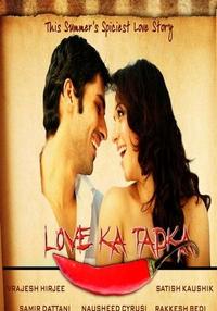 Love ka tadka Movie Poster