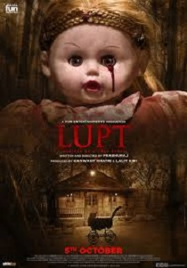 Lupt (2018) Movie Poster