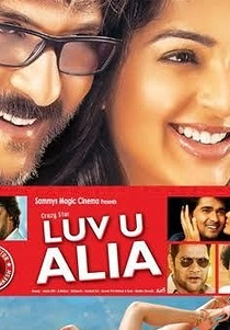 Luv U Alia Movie Poster