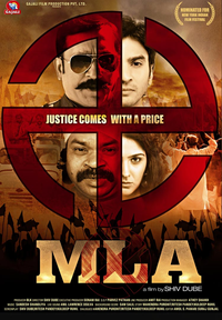 MLA-An Inside Intruder Movie Poster