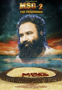 MSG-2 The Messenger Movie Poster