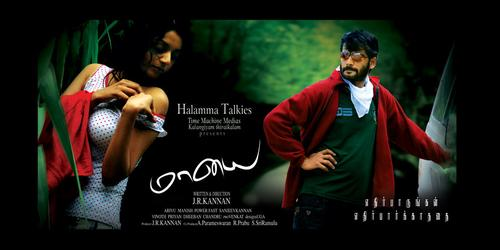 Maayai Movie Poster