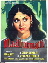 Madhumati Movie Poster