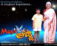 Magic Ajji Movie Poster