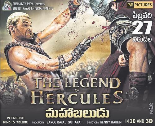 Mahabaludu Movie Poster