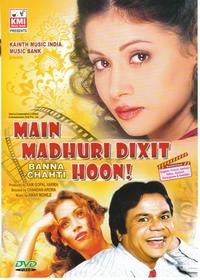 Main Madhuri Dixit Banna Chahti Hoon Movie Poster