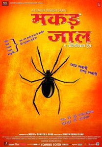 Makad Jaala- A Political Trap Movie Poster