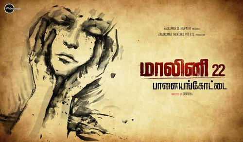 Malini 22 Palayamkottai Movie Poster