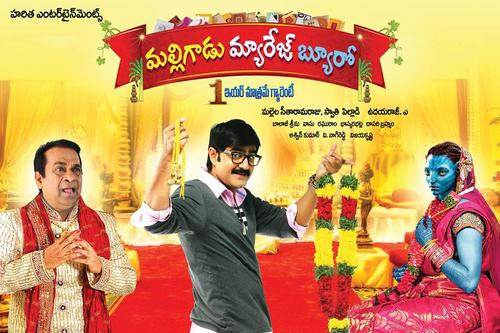 Malligadu Marriage Bureau Movie Poster