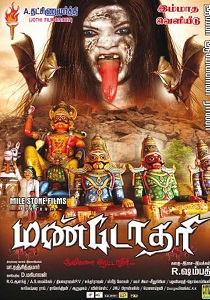 Mandothari Movie Poster