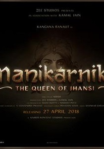 [Delete] Manikarnika: The Queen of Jhansi Movie Poster