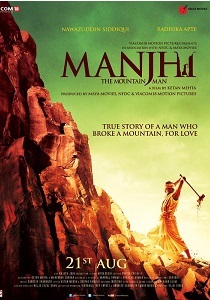 Manjhi Movie Poster