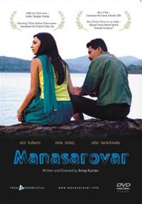 Mansarovar Movie Poster
