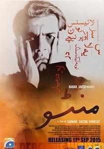 Manto (2015) Movie Poster
