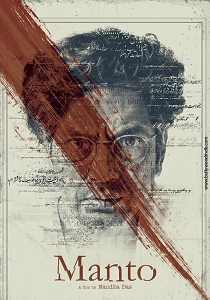 Manto (2018) Movie Poster