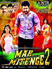 Mar Mitenge 2 Movie Poster