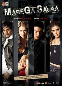 Marega Salaa Movie Poster