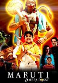 Maruti Mera Dost Movie Poster