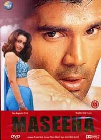 Maseeha Movie Poster