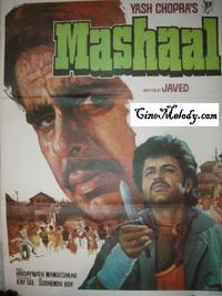 Mashaal Movie Poster