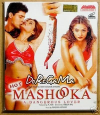 Mashooka Movie Poster