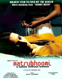 Matrubhoomi Movie Poster