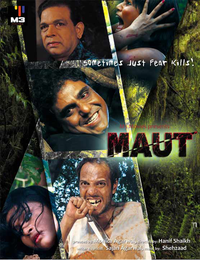 Maut Movie Poster