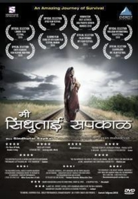 Mee Sindhutai Sapkal Movie Poster