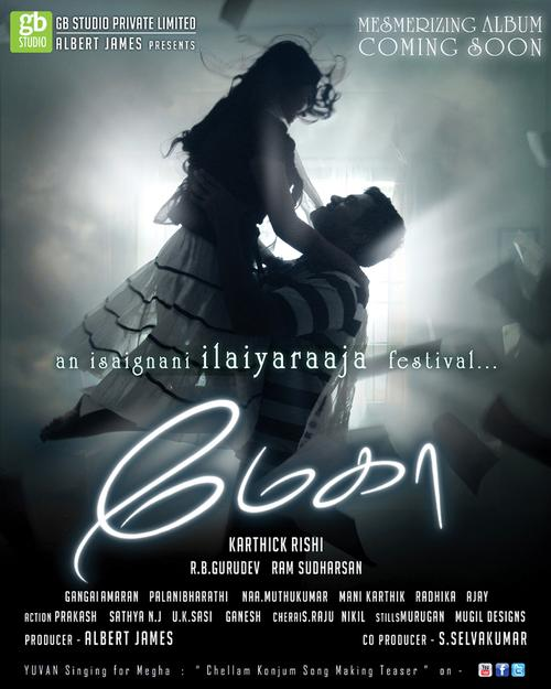 Megha Movie Poster