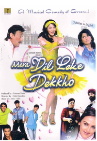 Mera Dil Leke Dekkho Movie Poster