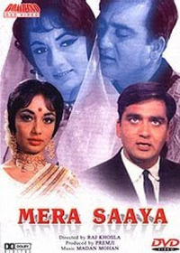 Mera Saaya Movie Poster