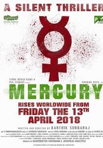 Mercury Movie Poster