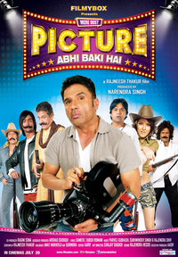 Mere Dost Picture Abhi Baki Hai Movie Poster