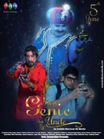 Mere Genie Uncle Movie Poster
