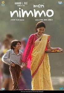 Meri Nimmo Movie Poster