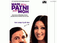 Meri Patni Movie Poster