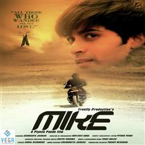 Mike Movie Poster
