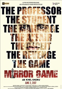 Mirror Game Movie Poster